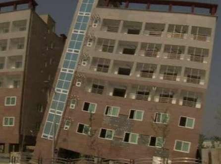 Ninguém ficou ferido no incidente, na cidade de Asan, a 100 quilômetros de Seul