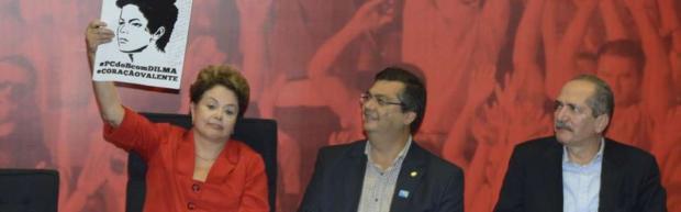 Dilma recebe apoio em convenção do PCdoB