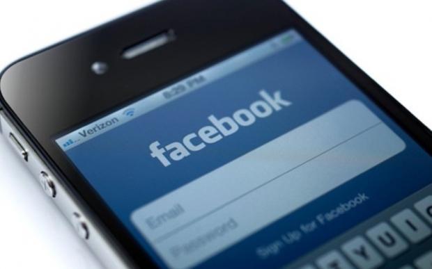 Copa 2014 - Primeira fase da Copa bate recorde no Facebook: 1 bilhão de interações