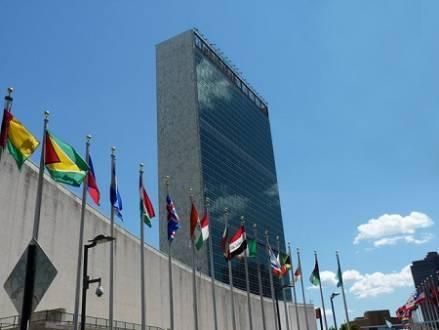 ONU - foto Divulgação