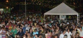 MG - Formiga não terá Carnaval deste ano