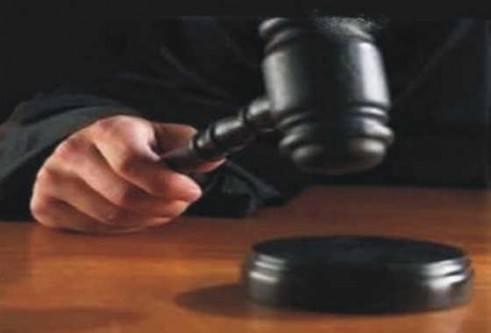 MG - Justiça de Minas Gerais barra novos presos em cadeias superlotadas