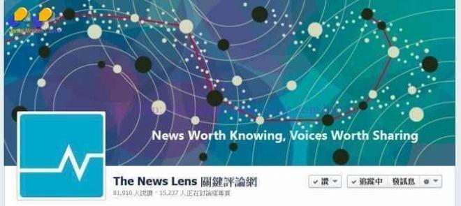 Mobilidade e lacunas no jornalismo tradicional impulsionam crescimento do Jornalismo on-line