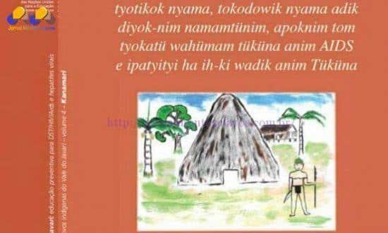Publicação trata do tema sob a perspectiva da cultura indígena, é dirigida a crianças e adolescentes em idade escolar e será utilizada em escolas e serviços de saúde