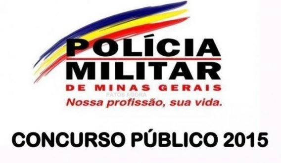 Concursos - Prorrogadas as inscrições para o concurso da Polícia Militar no interior