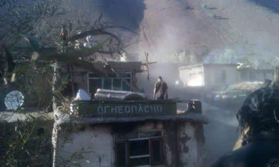 O terremoto, de 7,5 graus, deixou mais de 15 mortos