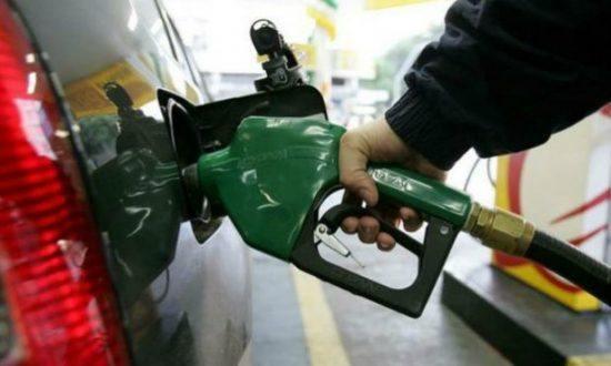 Governo Federal pode elevar tributos dos combustíveis