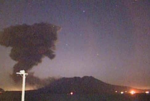 O vulcão Sakurajima, no sul do Japão, entrou em erupção nesta sexta-feira (05)