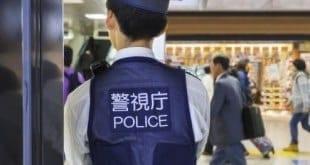 Ásia - Adolescente japonesa consegue escapar depois de dois anos em cativeiro