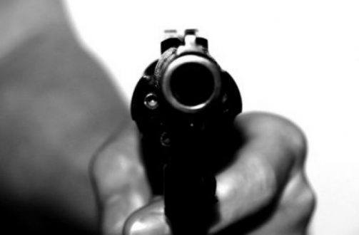 MG - Minas Gerais ocupa o quarto lugar no ranking de assassinatos no Brasil