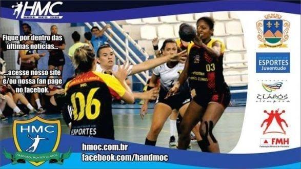 Handebol - Montes Claros Handebol estreia na Copa do Brasil 2016