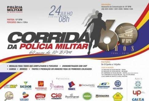 Montes Claros - Corrida da Polícia Militar em comemoração ao aniversário do 10º Batalhão