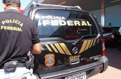 Norte de Minas - PF realiza ação para desarticular organização criminosa que atuava no desvio de recursos públicos em Pirapora