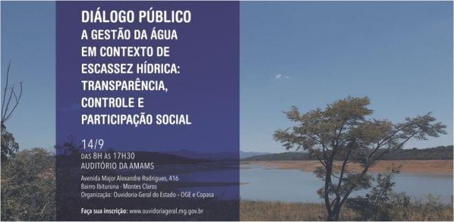 Montes Claros - Diálogo público discutirá em Montes Claros gestão da água no Território Norte