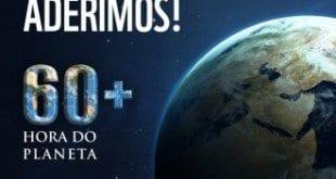 Jornal Montes Claros participa da Hora do Planeta 2017