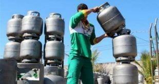 Petrobras reajusta o preço do botijõão gás