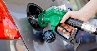 Petrobras anuncia reajuste de 0,5% da gasolina nas refinarias