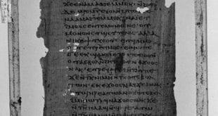 Achado papiro com ensinamentos de Jesus a 'irmão'