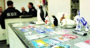 Combate. Operação policial desarticulou uma quadrilha internacional de tráfico de drogas em SP