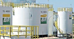 Petrobras reporta prejuízo de R$ 14,8 bilhões em 2016