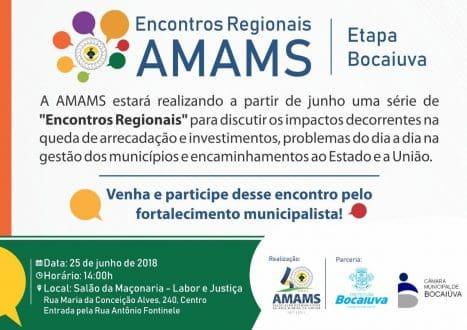 Norte de Minas - AMAMS realiza Encontros Regionais para discussão e enfrentamento da crise financeira