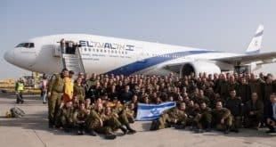 Os israelenses trouxeram equipamentos modernos para rastreamento