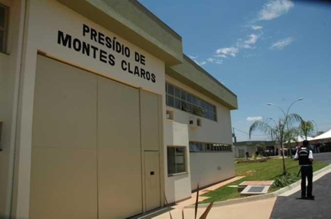 Montes Claros - Agente penitenciário que agrediu advogado dentro do Presídio em Montes Claros é exonerado