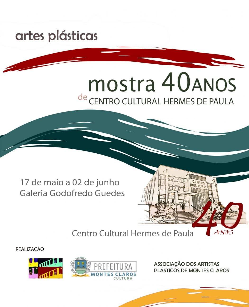 Montes Claros - Comemorações pelos 40 anos do Centro Cultural começam nesta sexta-feira